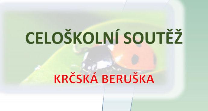 Obrázek s nápisem školní soutěž